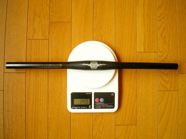 スペシャライズドの軽量ハンドルの重さ