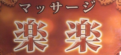 s-image12.jpg