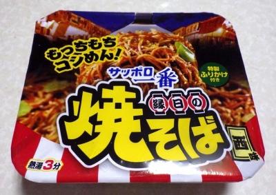 3/28発売 サッポロ一番 縁日の焼そば カップ 西味