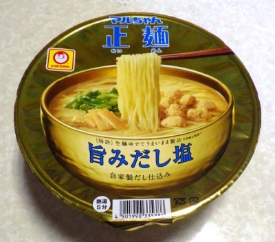 3/7発売 マルちゃん 正麺 カップ 旨みだし塩