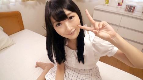 【シロウトTV】素人AV体験撮影940 瑠衣 19歳 美容専門学生(1)