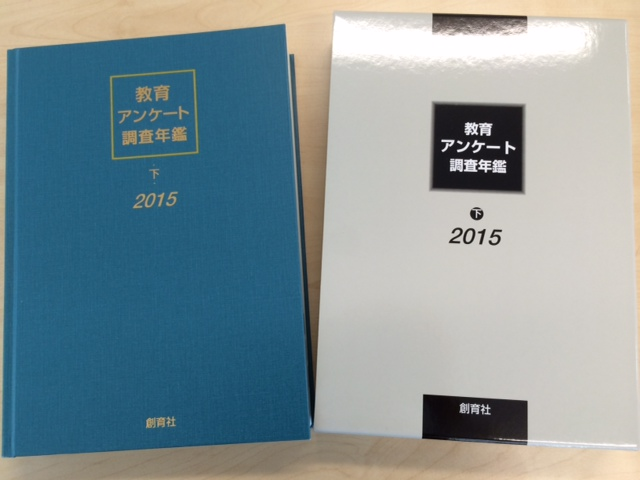 2015110615543208a.jpg