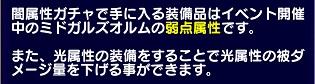 ffgm017.jpg