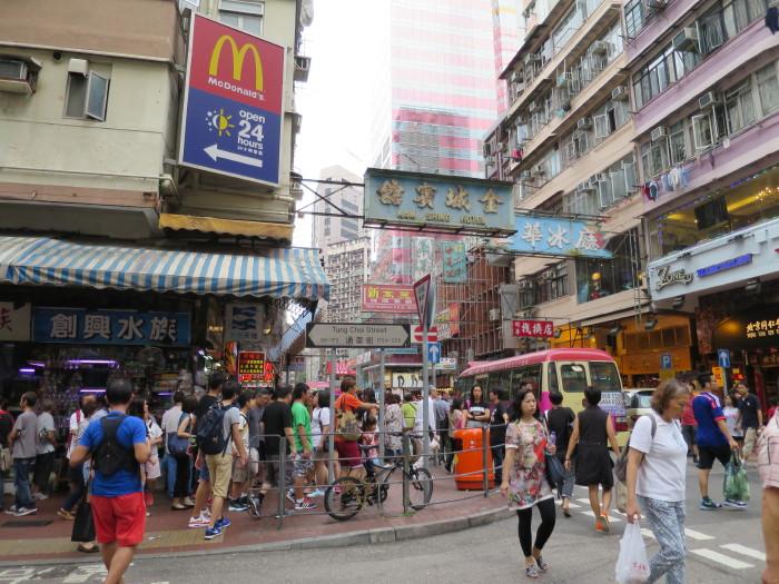 香港 金魚街 金魚