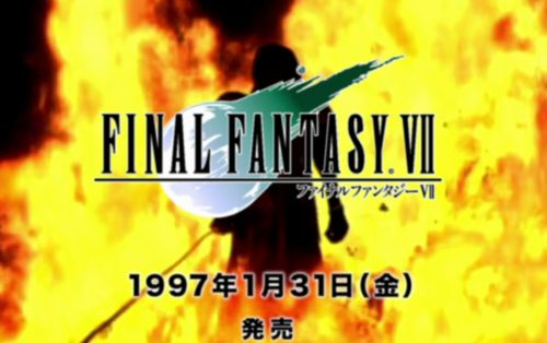 ffcmallsff1501.jpg