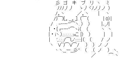ゴキブリ号泣