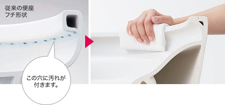 toilet1-6