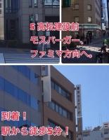 藤井セミナー 十三教室