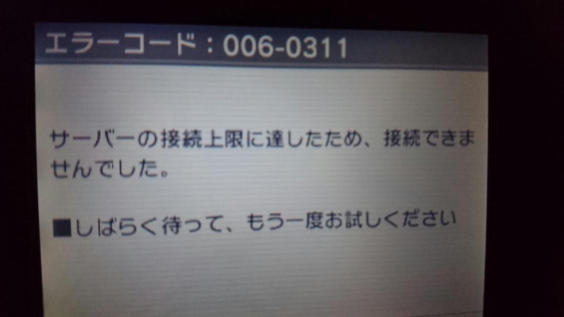 2015120808331600.jpg