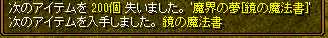 20151027_02.png