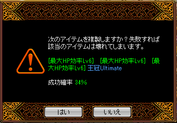 20151027_03.png