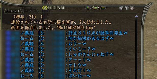 20160320020309c7c.png