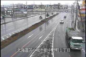 苫小牧中野ライブカメラ0319