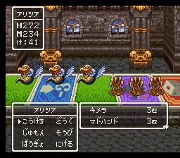 dq3_r1.png