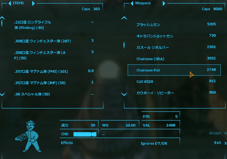 ScreenShot2209.jpg