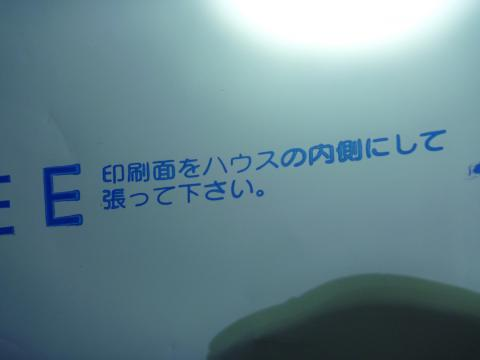 P1060475_縮小