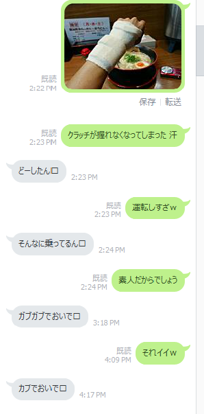 20151101.png