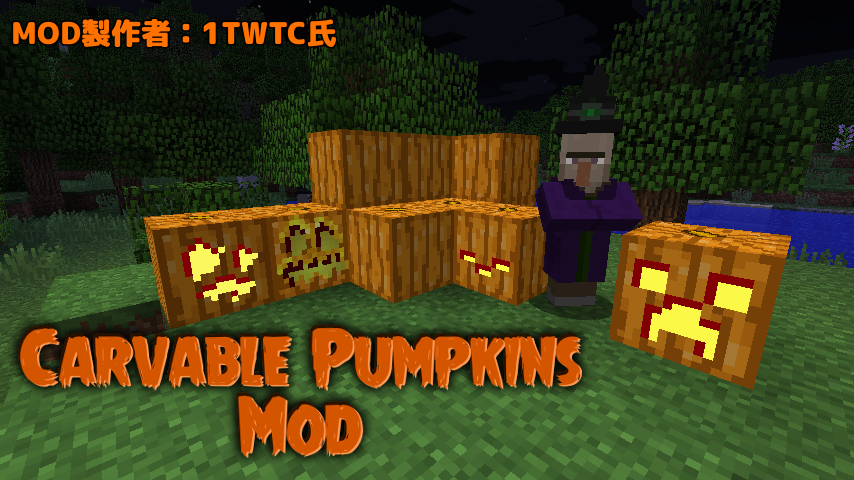 Carvable Pumpkins Mod