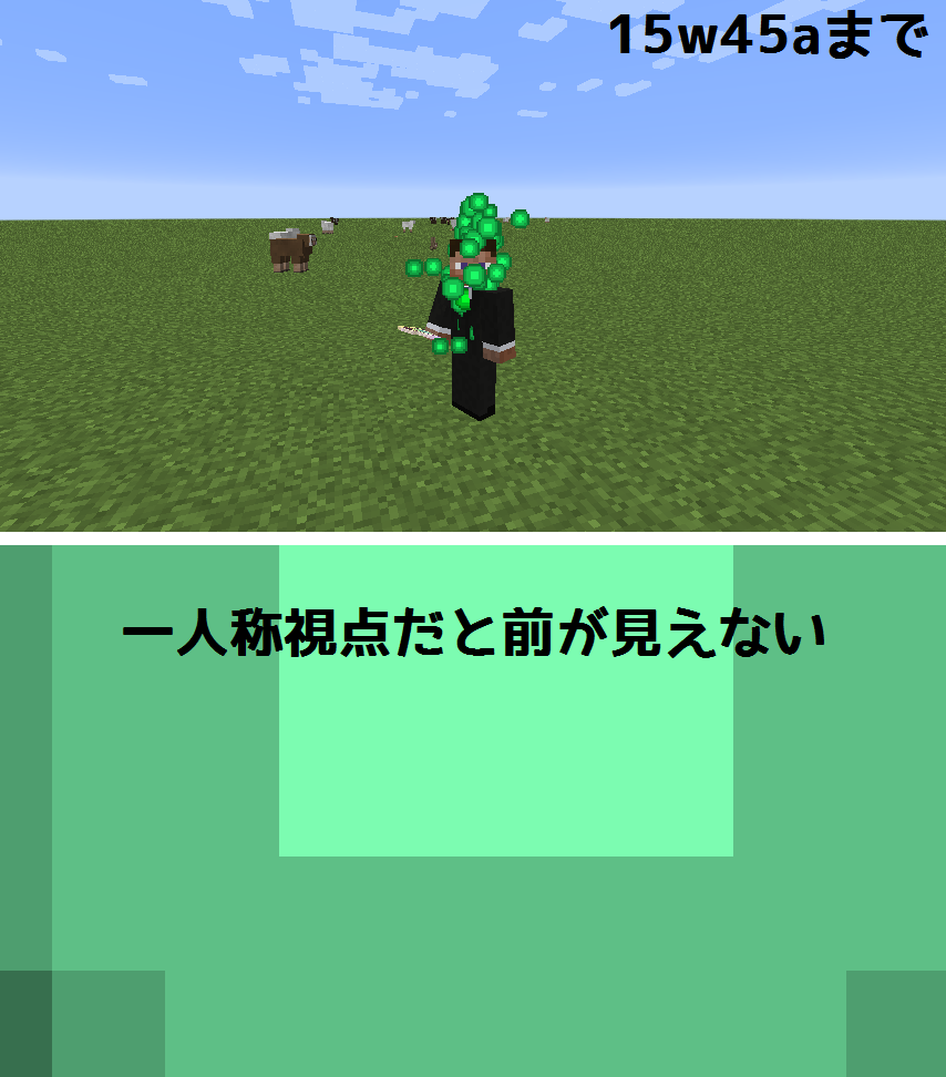 SS15w46a-2.png