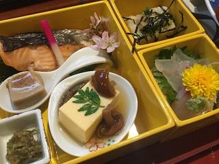 日本料理 村上 献上点心3