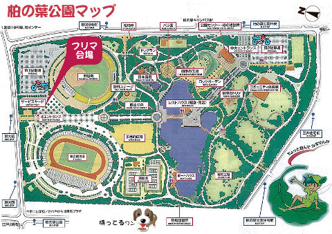ARCh-fleema-kashiwa_map.jpg