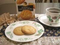 ステラおばさんのマカダミアナッツクッキー