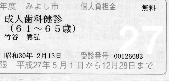 20151125190743de3.jpg