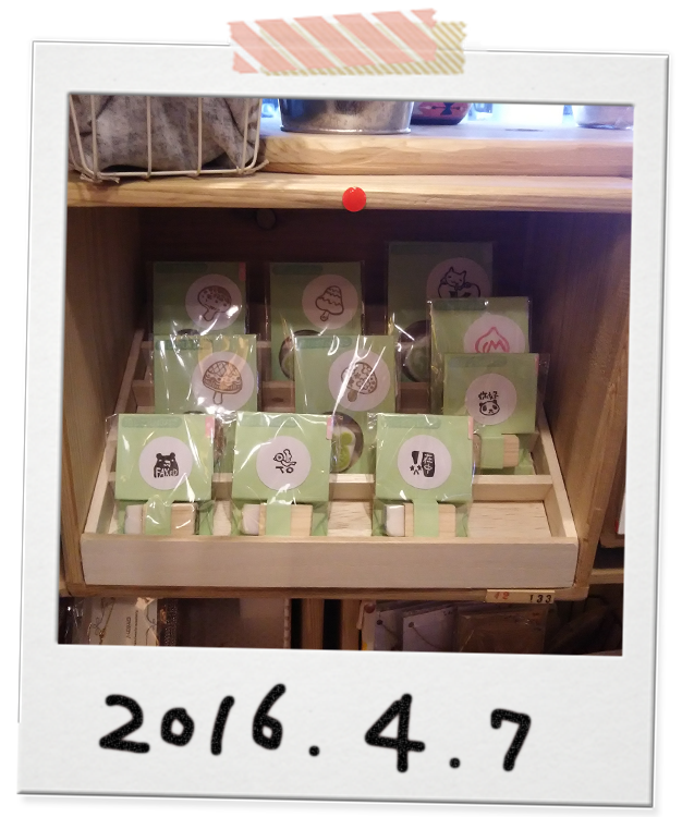 20160407box.png