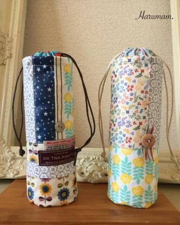 オール デコレクションズさんの布で作ったペットボトルカバー Part.1 口布も可愛くしたかったんです