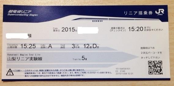 20151112185133d0f.jpg