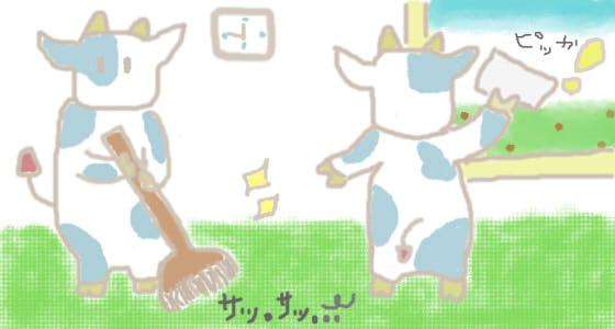 blogimg04.jpg