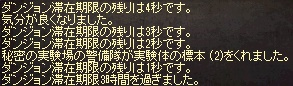 LinC2571.jpg