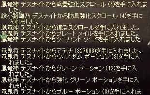 LinC2672.jpg