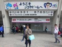 名古屋ドームにて