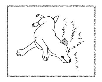 羊の国のラブラドール絵日記シニア!!「耐える俺様」1