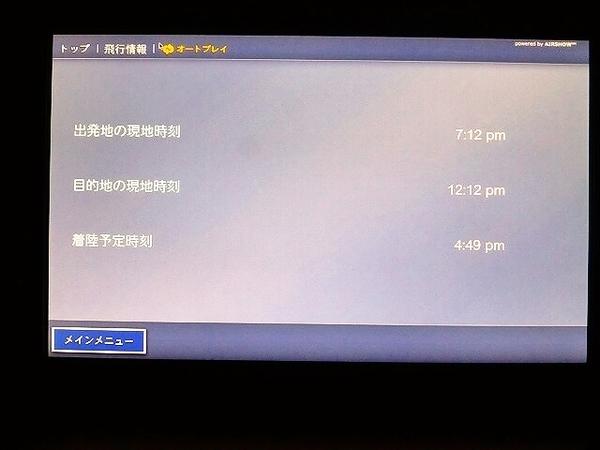 P1080632d.jpg