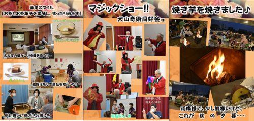 20151201 戸田川 秋祭り