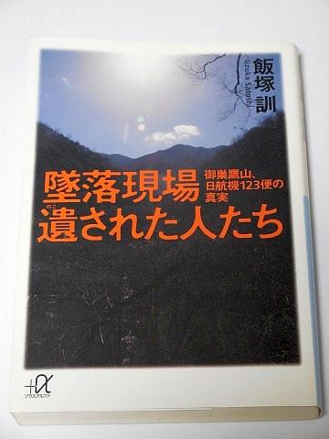 2015110501.jpg