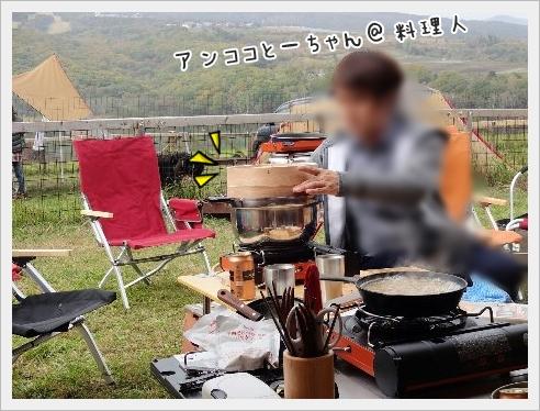 fc2_2015-10-14_02.jpg