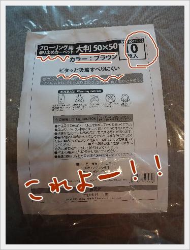 fc2_2015-10-22_01.jpg