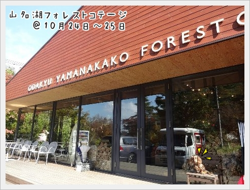 fc2_2015-10-27_02.jpg