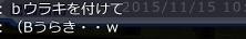 20151110124911fa0.png