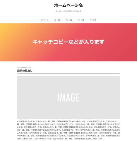 image_designtemplate_sample.png