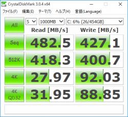 SSD_500GB_ベンチマーク_01