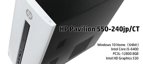 468_HP Pavilion 550-240jp_レビュー160410_02a