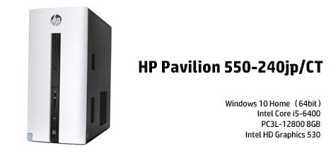 468_HP Pavilion 550-240jp_レビュー160410_03a