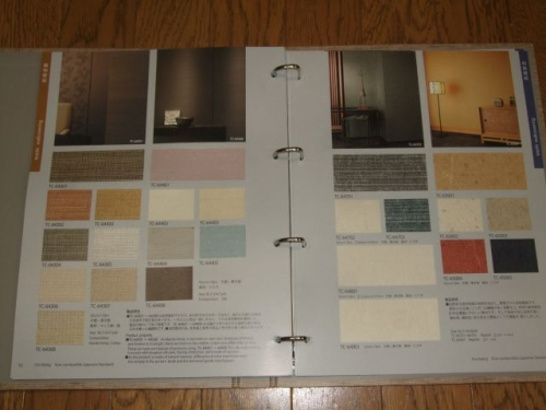 左)織物壁紙、右)和紙壁紙