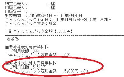 20151112123420214.jpg