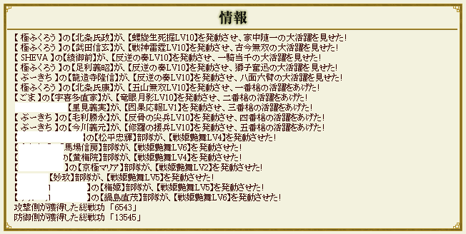 20160406161837168.png