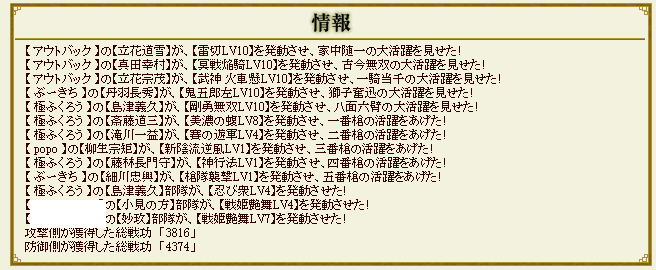 20160406161850ae7.png
